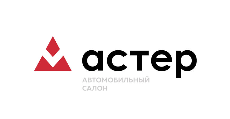 Астер Авто
